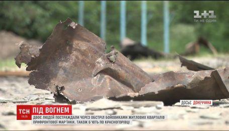 Двоє жителів Мар'їнки постраждали під час обстрілу бойовиками