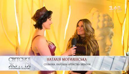 Наталія Могилевська згадала часи, коли в неї був закоханий класний керівник