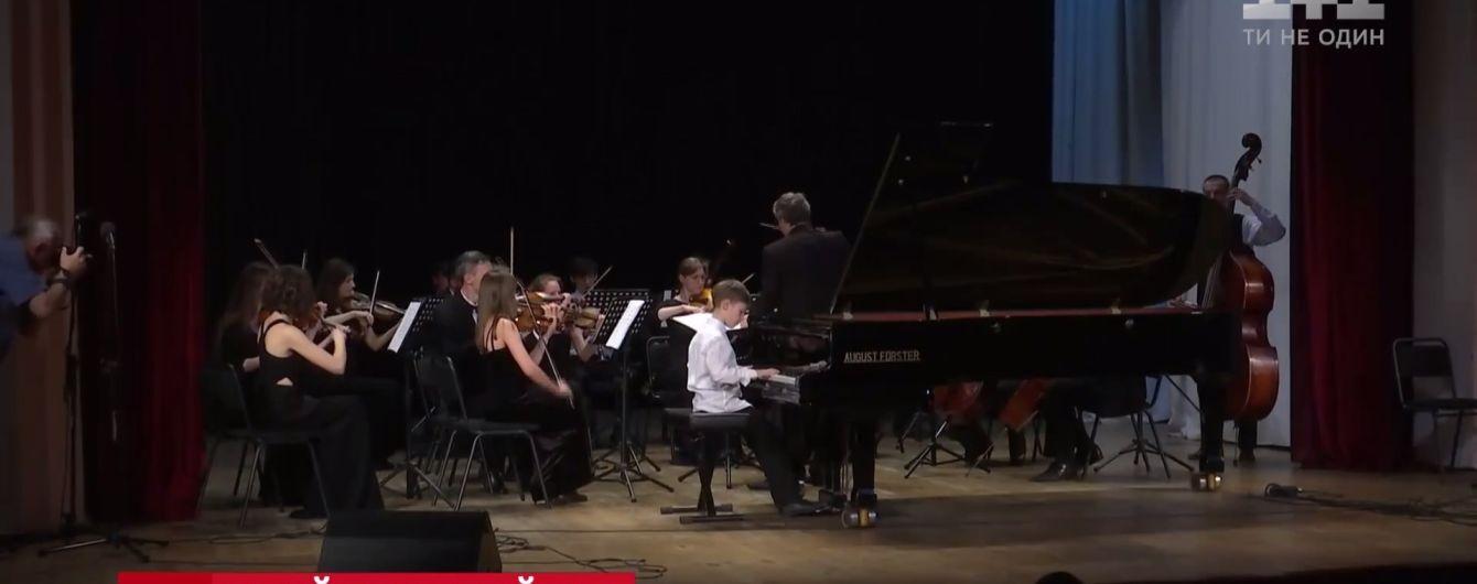 9-летний украинец написал концерт классической музыки ради больных детей