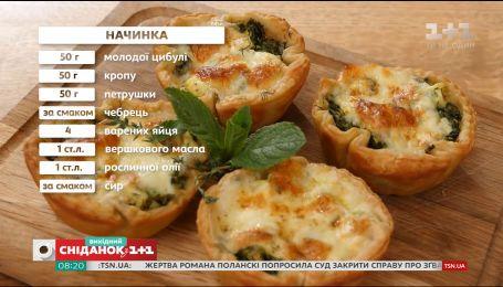 Слойка на гречаному борошні з зеленню та яйцем - Солодка неділя