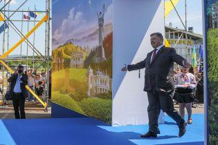 """День народження батька і вступ до ЄС: про що говорив Порошенко на """"церемонії безвізу"""" біля Словаччини"""
