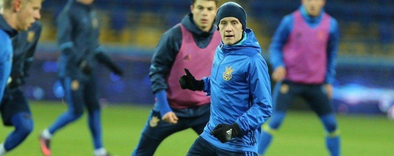 Мінус один боєць. Збірна України втратила гравця перед матчем з Фінляндією