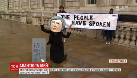 После выборов в Великобритании политики призывают премьера Терезу Мэй уйти в отставку
