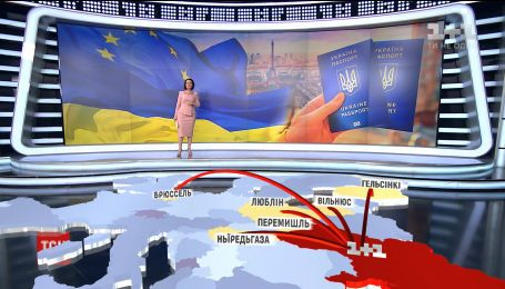Эксперимент ТСН: журналисты проверили на себе действие безвиза с Европой