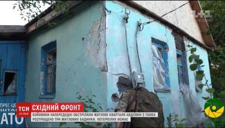 Бойовики гатили з танків по мирних кварталах Авдіївки