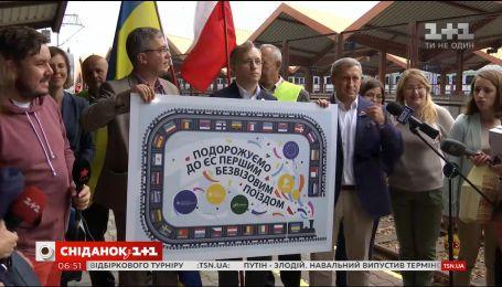 Как Украина встречала первый день безвиза