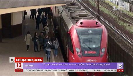 Укрзализныця запустила новый поезд в Польшу