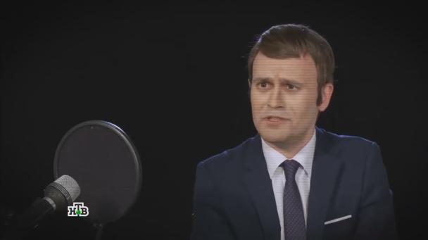 """""""Пробитое дно"""": российское телевидение выпустило пошлый сюжет о Макроне"""