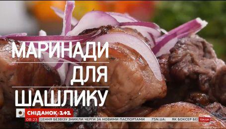 Маринады для шашлыка от Руслана Сеничкина - рецепты Сеничкина