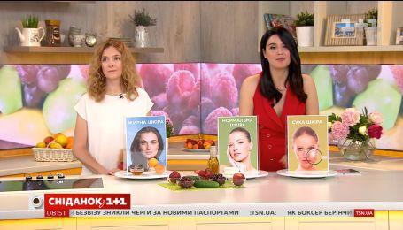 Косметолог розповіла, як підібрати фруктову маску для різних типів шкіри