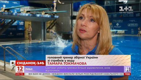 В Киеве стартует чемпионат Европы по прыжкам в воду