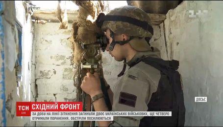 Фронтові зведення: двоє українських військових загинули, ще четверо отримали поранення