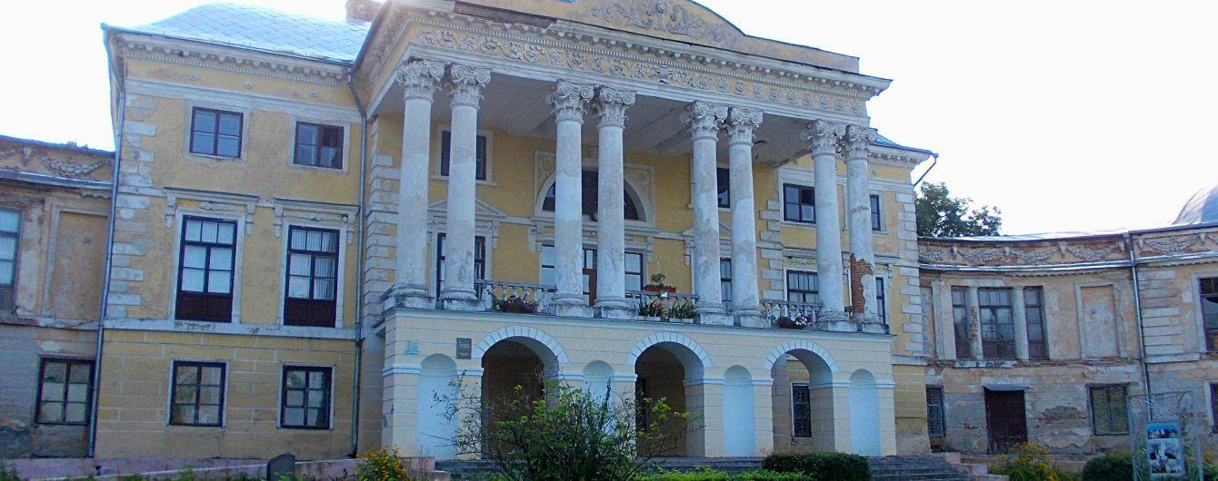 Дворец в Винницкой области отреставрировали за средства Евросоюза