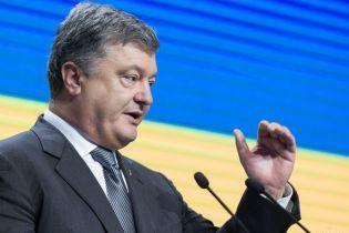 Порошенко затвердив заборону пропаганди георгіївської стрічки