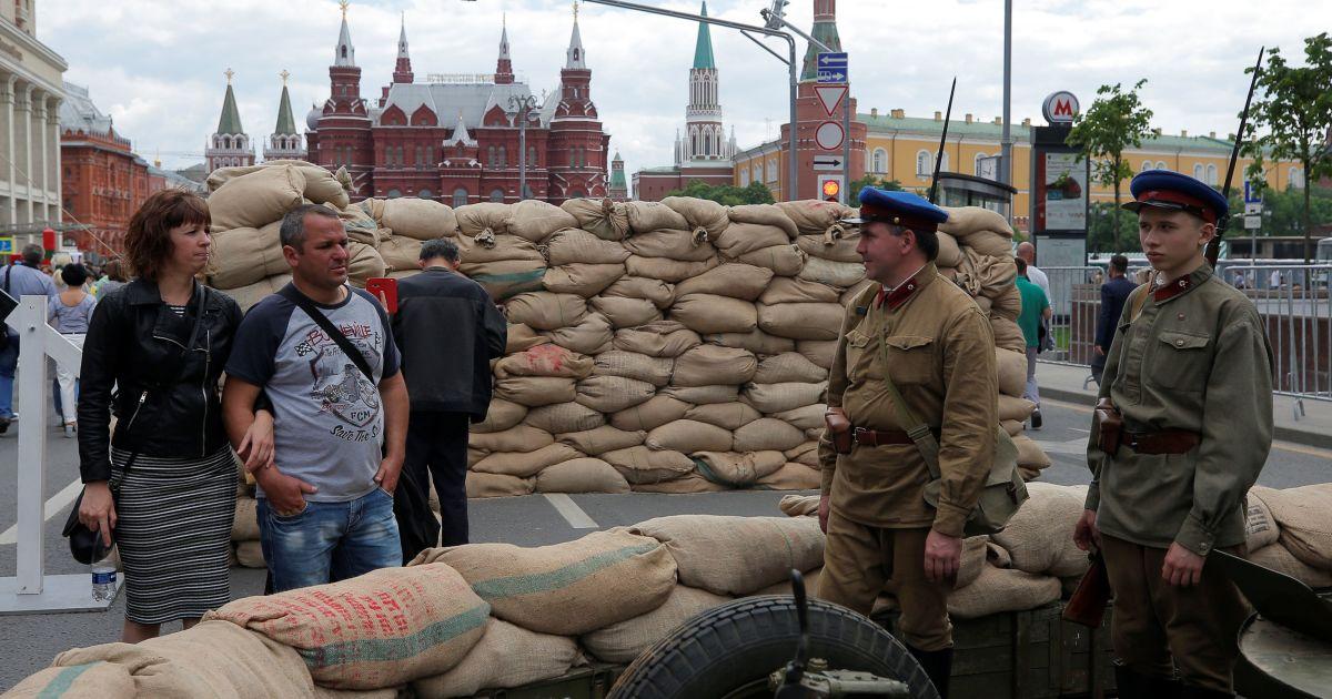 Фото з московської акції