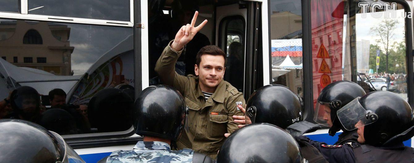 У Москві затримали російсього опозиціонера Іллю Яшина