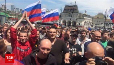 В Росії відбуваються масові акції протесту
