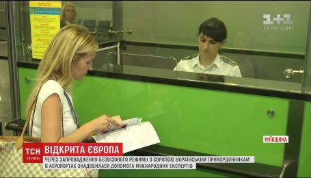 """Працівники аеропорту """"Бориспіль"""" розповіли про ажіотаж у перші дні безвізу"""