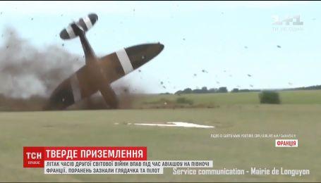 У Франції під час авіашоу біля трибун впав винищувач часів Другої світової війни