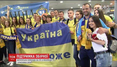 """""""Вірні збірній"""" протестували безвіз та підтримали команду України з футболу в Фінляндії"""