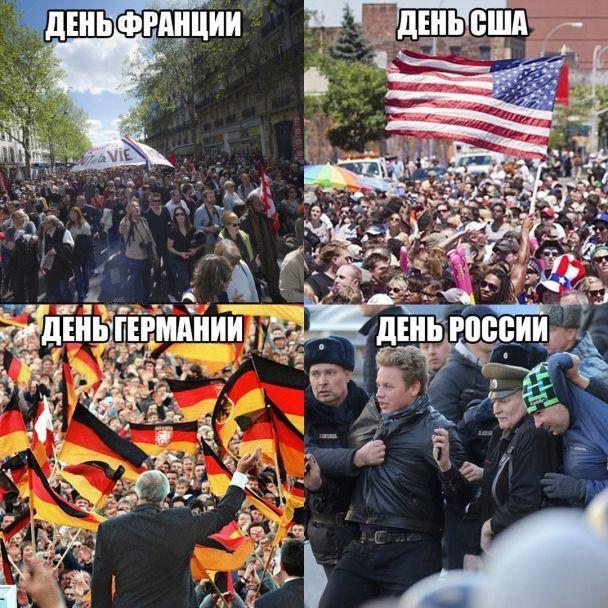 У нас тут своя атмосфера. Як у Мережі відреагували на масові затримання в РФ