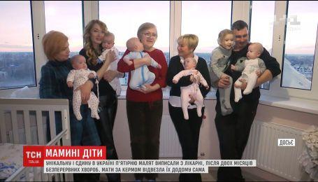 Единственная в Украине одесская пятерня, выздоровела после длительного лечения