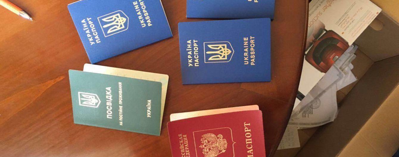 В Киеве задержали банду, которая легализовала в Украине российских преступников
