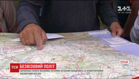 Українські пілоти легкими літаками продовжили без віз переліт Польщею