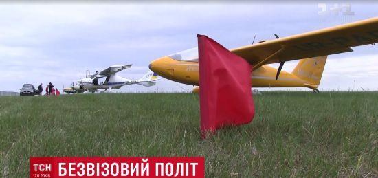 Українці полетіли до Польщі на маленьких літаках святкувати безвіз