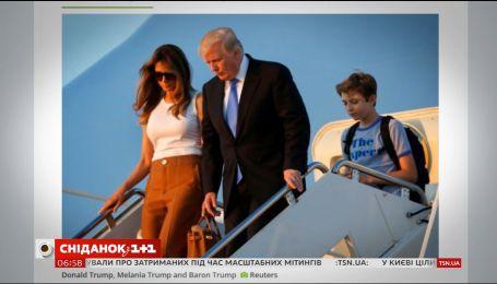 Меланія Трамп офіційно переїхала до Білого дому