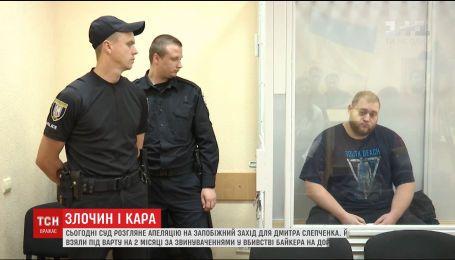 Суд рассмотрит апелляцию на меру пресечения вице-чемпиону Украины по сумо