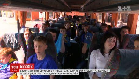 Двух украинцев с биометрическими паспортами не пустили в Италию