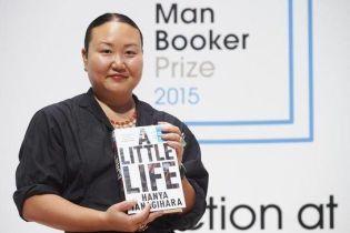 Ганья Янаґігара: Маленьке життя