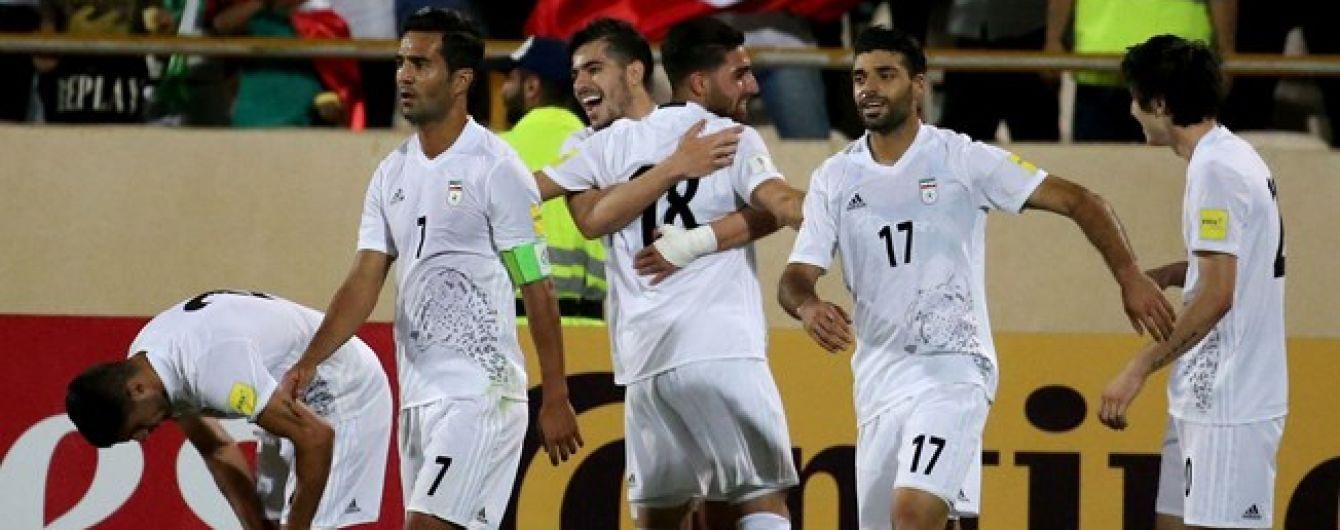 Збірна Ірану слідом за Бразилією достроково пробилася на ЧС-2018