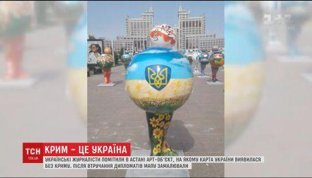 В Казахстане на арт-фесте разместили карту Украины без Крыма