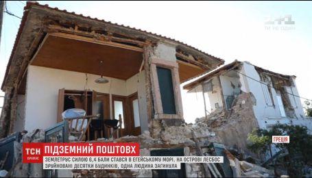 Греція постраждала від сильного землетрусу