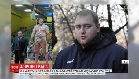 Сумоист Слепеченко просит суд взять его под домашний арест