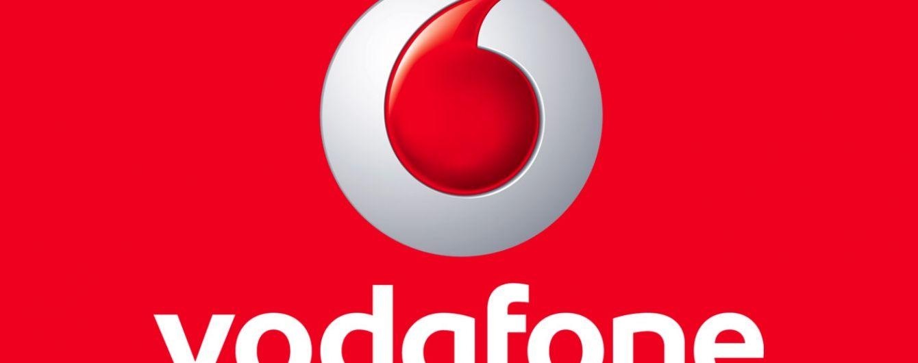 До безвізу Vodafone на половину знизив ціну на роумінг