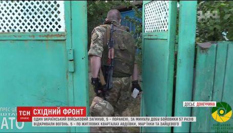 На фронті бойовики вели активні обстріли українських позицій