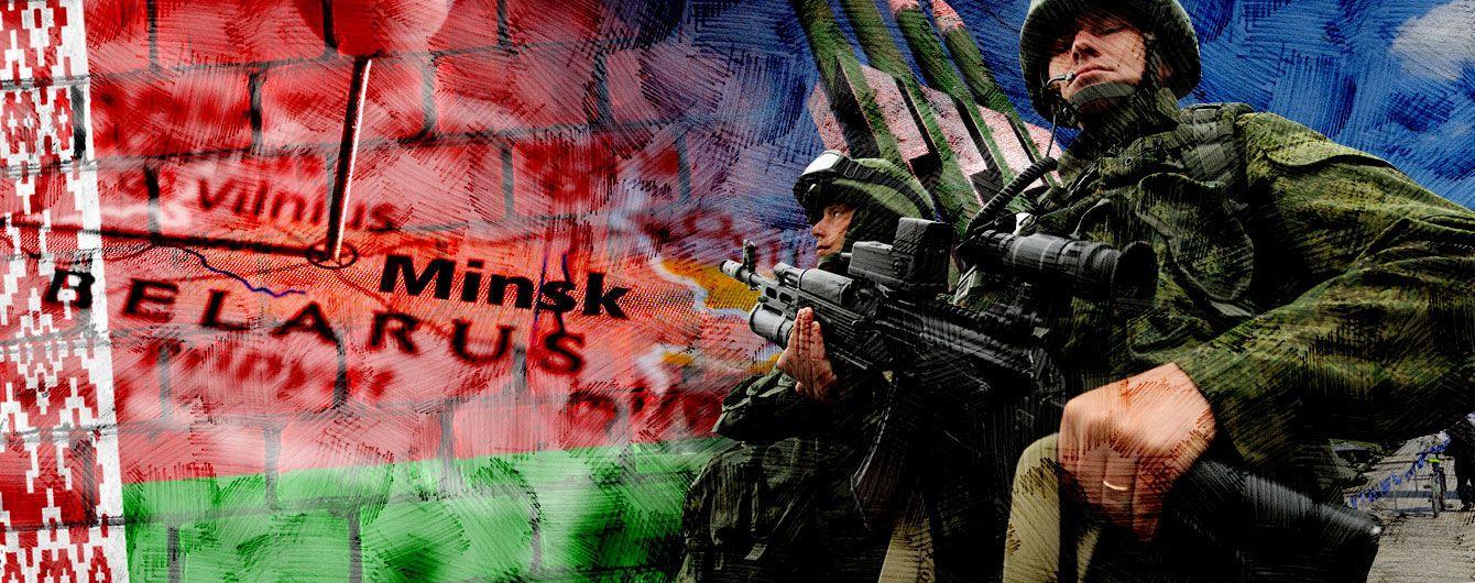 Крымские уроки для Минска