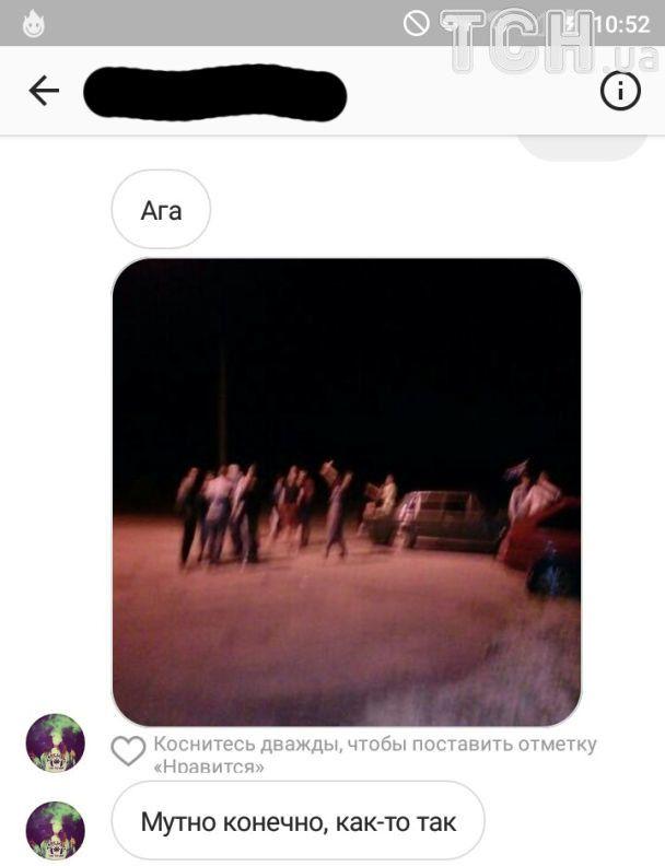 На Николаевщине местные мужчины избили двух несовершеннолетних и перевернули их авто