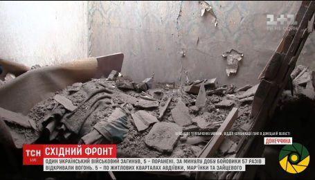 В своем новом докладе ООН подсчитала всех пострадавших от войны в Донбассе