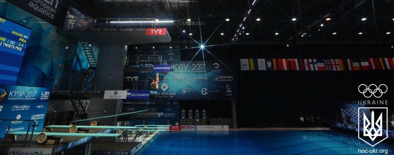 Українці здобули другу медаль домашнього чемпіонату Європи зі стрибків у воду