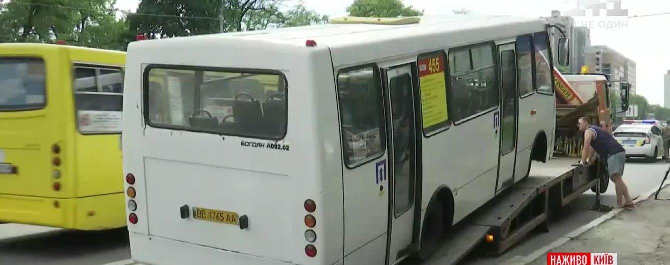 Перевізник готовий компенсувати збитки пасажирам після вибуху маршрутки в Києві
