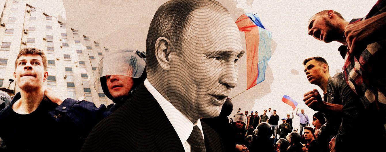 Призрак молодежного Майдана в России