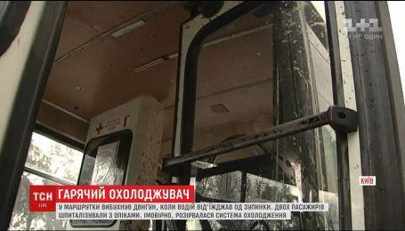 В столичной маршрутки взорвался двигатель, когда она отъезжала от автобусной остановки
