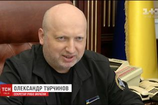 Секретар РНБОУ Турчинов закликає на законодавчому рівні визнати окупацію