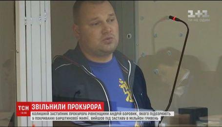 Прокурора, которого подозревают в организации янтарной мафии, выпустили на свободу
