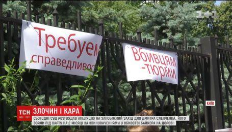 Засідання у справі спортсмена Дмитра Слепченка перенесли через брак матеріалів справи