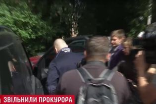 Прокурор-организатор янтарной мафии вышел на свободу за миллион гривен